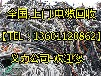 """汉中电缆回收汉中废旧电缆回收汉中二手电缆回收""""多少钱一吨(斤)"""""""