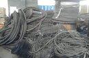 邢台电缆回收(近日期.近时间)市场年初报价-高信誉-高诚信-新新闻资讯图片