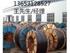 连云港电缆回收-连云港(大量)电缆回收价格