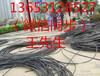 娄底废旧电缆回收-(湖南)娄底电缆多少钱一吨欢迎光临惠顾