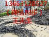 湖南郴州哪里回收电缆呢?郴州二手电缆回收-收购商家