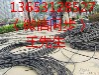 中卫废旧电缆回收中卫电缆多少钱(元)一吨价格--报价--市场价