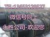 永州电缆回收价格——报价——市场价儿