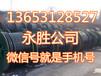 威海电缆回收市场(今日//明日威海电缆价格)大批大量威海废旧电缆回收