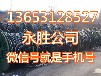 雅安电缆回收、雅安废旧电缆回收(24小时咨询新价格)