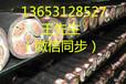 舟山电缆回收.与.舟山电缆回收-今日:聚焦价格:报价-钱
