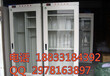 亲自打造各种尺寸安全工具柜智能工具柜除湿工具柜厂家