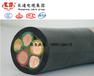 长通电缆,陕西橡套电缆YC3×50+1×16多少钱?