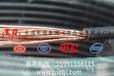长通电缆,国标BVR4平方铜软线