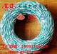 长通电缆国标保检RVS2×2.5平方双绞线