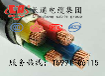 长通电缆汉中供应YJV1×70平方电力电缆