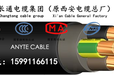 国标保检汉中供应YJV4×25平方电力电缆
