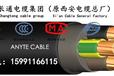 长通电缆延安供应YJV4×185平方电力电缆