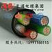 国标保检供应圆心电力电缆YJV4×50+1×25mm