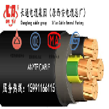 长通电缆陕西供应YJV223×150平方高压电力电缆