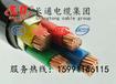 国标保检圆心电力电缆YJV4×120+1×70mm