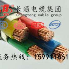 长通电缆渭南供应YJV223×185平方高压电力电缆
