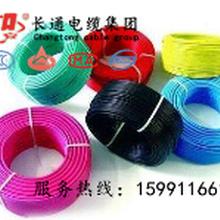 长通电缆西安供应BVR16平方软电线