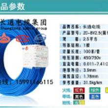 长通电缆铜川供应BVR120平方软电线