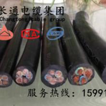 长通电缆汉中供应YC3×25+1×10平方橡套电缆