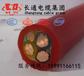 长通电缆陕西供应YC3×70+1×25平方橡套电缆