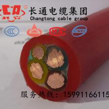 长通电缆洛川供应YC3×120+1×35平方橡套电缆