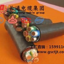 长通电缆铜川供应BTLY1×240平方防火电缆