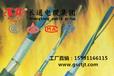 长通电缆国标供应兰州低烟无卤耐火电缆WDZN-YJFE3×4mm