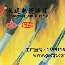 长通电缆国标供应低烟无卤耐火电缆WDZN-YJFE3×1.5mm