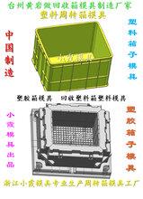 冷藏筐模具PE钓鱼箱模具注射模具PP水箱模具塑胶模具食品箱模具