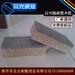 生态透水砖/陶瓷透水砖/彩色透水砖/众光透水砖透水性能好