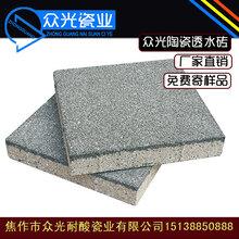 生态环保陶瓷透水砖规格200X100X55陶瓷颗粒透水砖厂家直销