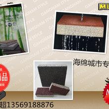 天津透水砖多种规格陶瓷颗粒透水砖可按客户要求尺寸加工生产