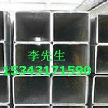 常用方管矩形管,镀锌管,国标方管表