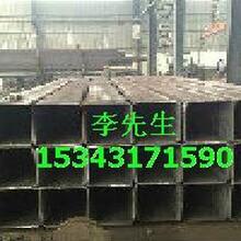 机械制造用方矩管机械制造用方矩管批发价格厂家,图