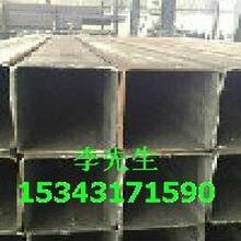 塔吊方矩管升降机械用方矩管专业的制造厂家