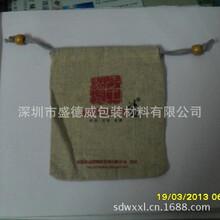 专业供应麻布束口袋环保麻布首饰袋细麻布袋定做