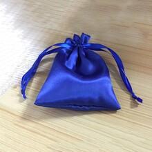 厂家热销双拉绳束口色丁布袋纯色高档精美礼品包装布袋广告订制