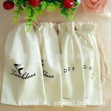 专业定制珠宝首饰袋厂家礼品袋高质量白色棉布袋