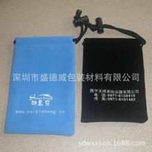 大量批发高档绒布饰品袋数码产品包装布袋便携束口收纳袋来样订制