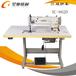 东莞6620双针缝纫机包袋厂双针缝纫机