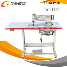 沙发缝纫机生产厂家4420DU双针厚料缝纫机图片