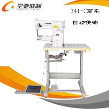 341高车生产厂家广东星驰缝制大量批发箱包厂缝纫设备图片