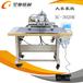 3020自动化缝纫设备工厂专用电脑花样机