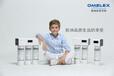 德国欧美克斯厨房超滤净水器UF-2000
