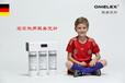 德国欧美克斯智能家用纯水机净水机RO-Q7