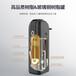 德國歐美克斯中央軟水機全自動除垢軟化水質凈水機