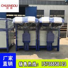供应干粉砂浆阀口包装机水泥灰钙粉石膏包装机粉剂自动计量装袋图片