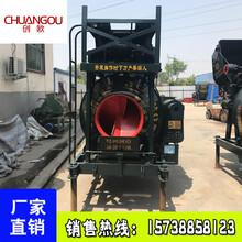 农村小型工程设备高效爬山虎混凝土搅拌机320型全自动爬梯搅拌