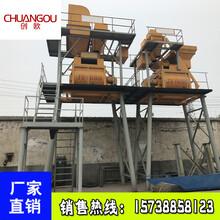 混凝土搅拌站预拌混凝土机械连体搅拌站拌和设备